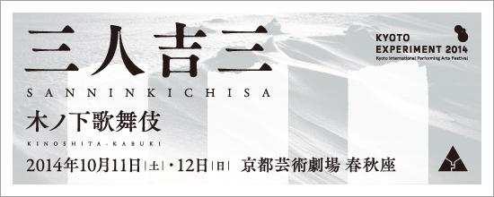 kichisa_banner